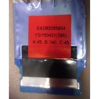 EAD63265804 - 40LF630V - LVDS - CABO FLAT