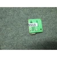 YKU197-02 / USB ADAPTER / GRUNDIG VISION 622683IT - ADAPTADOR USB