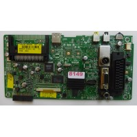 17MB81-2 - 23060468 - OR22980 - MAINBOARD